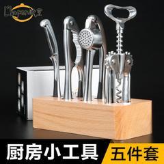 欧烹厨房小工具件套装 核桃夹压蒜器红酒开瓶器削皮器开罐器