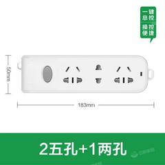 欧普插排插座多功能插座接线板插头智能拖线板带线插线板转换器
