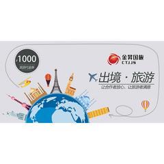 兑换券1000~2000~5000~近期泰国特价
