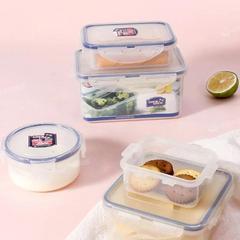 乐扣乐扣保鲜盒饭盒微波炉便当盒餐盒塑料碗冰箱厨房收纳盒水果盒
