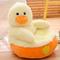 可爱毛绒玩具熊猫儿童沙发座椅男女孩宝宝卧室小沙发凳榻榻米礼物