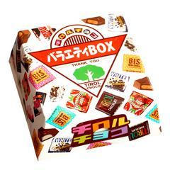 日本进口松尾多彩什锦夹心巧克力礼盒喜糖生日礼物(代可可脂)164g/盒