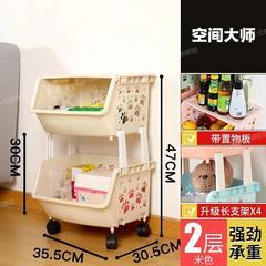 厨房多层落地收纳架卫生间置物架多功能蔬菜水果置物架厨房神器 4层+盖板+轮(大号北欧米)