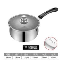 汤锅304不锈钢家用加厚复底不粘锅煲汤锅煮奶锅宝宝辅食锅泡面锅