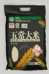 五常大米优品5kg