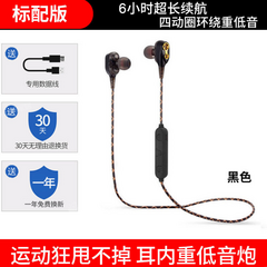 无线蓝牙耳机挂脖式双耳入耳塞运动跑步苹果华为男女通用