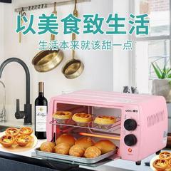 摩谷烤箱家用12升迷你小型电烤箱多功能全自动双层蛋挞蛋糕烤红薯