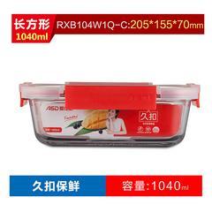 爱仕达  久扣系列保鲜盒长方形1040ml-RXB104W1Q-C