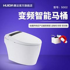 惠达卫浴  一体机全自动坐便器电动马桶家用座便器智能马桶5002