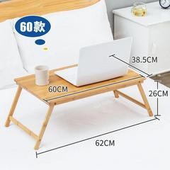 床上笔记本电脑桌学生书桌炕桌简易折叠桌小桌子宿舍