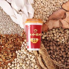 江中猴姑早餐米稀代餐冲饮营养食品