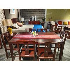 (超级秒杀)新中式餐桌椅组合桃花心木现代中式实木长方桌(自提免运费)