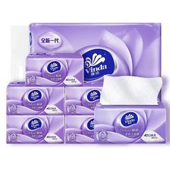 维达纸巾抽纸餐巾纸卫生纸面巾纸擦手纸抽取式纸抽家用实惠装