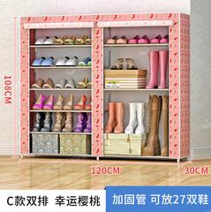 鞋架子家用门口简易多层防尘储物鞋柜特价清仓经济型宿舍收纳神器