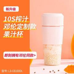 九阳榨汁机全自动家用水果小型迷你电动便携式多功能果汁榨汁杯C9