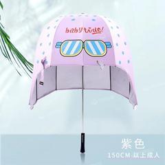 希雨儿童头盔伞防晒两用晴雨伞可爱学生伞成人儿童伞