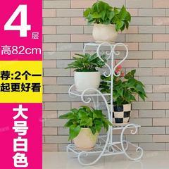花架子多层室内家用阳台置物架铁艺客厅省空间花盆落地式绿萝