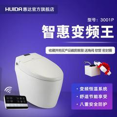 惠达卫浴  智能马桶家用无水箱全自动冲洗烘干一体式坐便器HDE3001G
