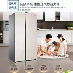 海尔对开门风冷无霜双变频冰箱 BCD-539WDCO 彩晶新款