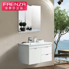 法恩莎卫浴 308套餐(浴室柜FPG3649D+座便器+花洒)