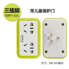 欧普照明usb魔方插座转换器多用多孔插板插座转换头接线板多功能