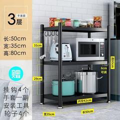 厨房置物架落地多层微波炉架厨房用品收纳架放锅储物架子加厚烤漆