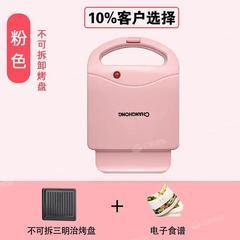 长虹万能三明治早餐机多功能网红吐司压烤机面包机家用小型全自动