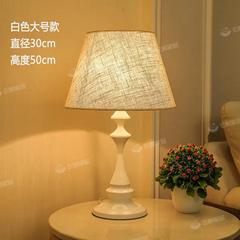 北欧美式客厅灯现代简约时尚温馨创意遥控床头柜台灯卧室床头灯