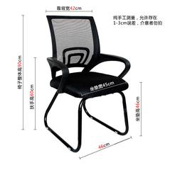时尚简约电脑椅家用网布办公学生宿舍旋转椅子会议接待培训转椅子