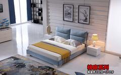 【零甲醛】真皮床、布艺床、全实木框架YX•B-17
