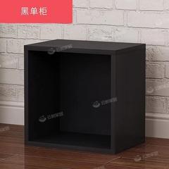 书架环保书柜自由组合小柜子储物柜带门柜百变小格子柜儿童置物柜
