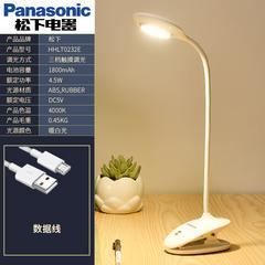 松下LED台灯护眼书桌充电插电宿舍卧室床头学习专用(送日本进口巧克力1盒)