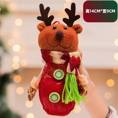 圣诞节礼物袋手提袋平安夜苹果包装盒糖果罐小礼品苹果袋子圣诞果