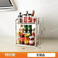 (天天特价)【加厚】厨房置物架落地多层不锈钢调料架多功能免打孔刀具收纳架