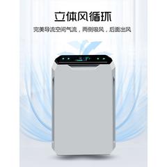 美艺负氧离子除醛除味除PM2.5空气净化器