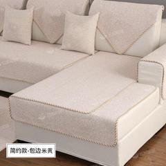 沙发套罩沙发垫四季通用沙发巾全盖沙发垫子防滑欧式万能全包坐垫
