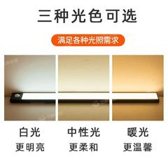 超薄衣柜灯橱柜灯人体手扫感应灯柜子厨房智能长条不插电酒柜灯