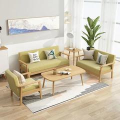 实木沙发茶几组合套装现代简易小户型单双人客厅布艺三人办公椅子