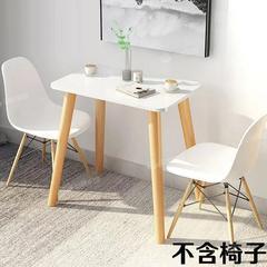 北欧餐桌小户型现代简约出租房实木腿饭桌饭台客厅家用餐桌