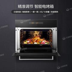 Fotile方太 KQD43F-E2T烤箱家用烘焙嵌入式多功能智能触控电烤箱
