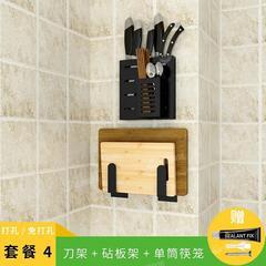 免打孔厨房置物架壁挂式家用调味料挂架多功能收纳神器筷子筒刀架