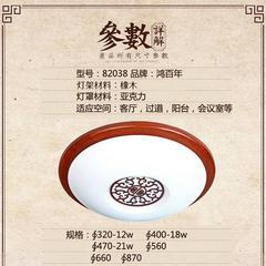 汇杰灯具 Z-1003963系列