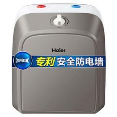 海尔(Haier)热水器6.6L储水式电热水器 防电小厨宝速热式热水器 ES6.6FU