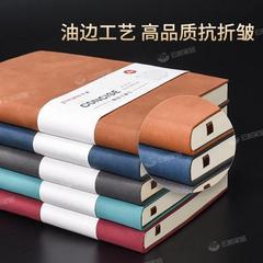 (新用户专享)笔记本本子加超厚记事本定制文具日记本商务批发记录本皮笔记本子