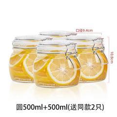 柚米一粒密封罐玻璃储物瓶家用柠檬百香果茶泡酒腌制咸菜带盖罐子