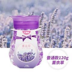 空气清新剂固体香薰持久留香神器卧室家用厕所卫生间除臭剂除异味