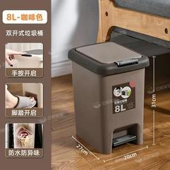大号垃圾桶脚踏式家用创意卫生间客厅卧室厨房家用带盖厕所垃圾筒