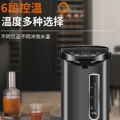 九阳(Joyoung)电热水瓶家用304不锈钢烧水壶5升L电热水壶开水煲K50-P11 黑色