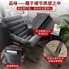 家用电脑椅子靠背休闲办公书桌椅懒人沙发椅阳台学生宿舍舒适久坐