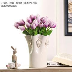 贝汉美 创意现代简约摆设摆件家居装饰品 时尚落地客厅陶瓷仿真花瓶花器